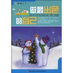 Download do their best [paperback](Chinese Edition) PDF