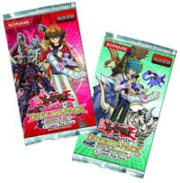 YuGiOh GX Card Game Duelist Pack Booster Box Jaden Yuki 3 (30 Packs)