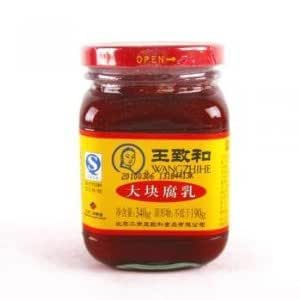 ... Bean Curd 250g (Pack of 2) : Beans Produce : Grocery & Gourmet Food