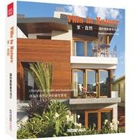 Villa in Nature (Multilingual Edition) ebook