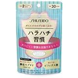 【3個】資生堂ハラハチ習慣 酵母&ビフィズス 60カプセルx3個 (4901872673988)