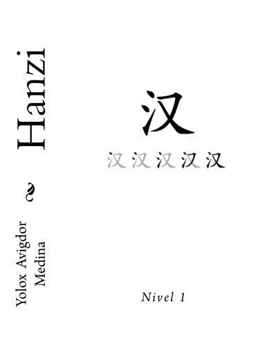 Hanzi Nivel 1 (Volume 1)  [Medina Martinez, Yolox Avigdor] (Tapa Blanda)