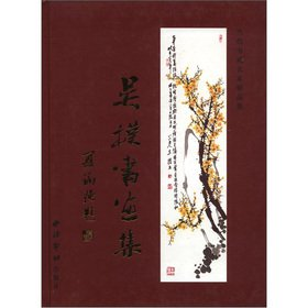 Collection of contemporary calligraphy masters: Wu Pak calligraphy set(Chinese - Pak Ban