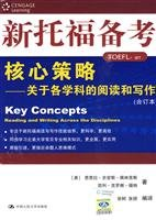 Note the new TOEFL core strategy: on reading and writing in all subjects (bound volume)