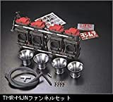 Yoshimura Mikuni TMR-MJN40 carburetor dual stack funnel specification GSF1200 [BANDIT] 768-111-2002