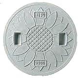 丸マス蓋(枠なし) 樹脂製 耐圧2トン 250型 JT2-250SFW(雨水・穴なし) 城東テクノ