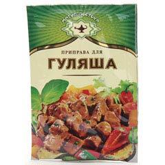 Magia Vostoka Goulash Guliash Russian Seasoning 15g Pack of 5