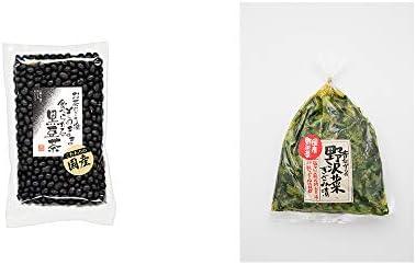 [2点セット] 国産 黒豆茶(200g)・国産 昔ながらの野沢菜きざみ漬け(150g)