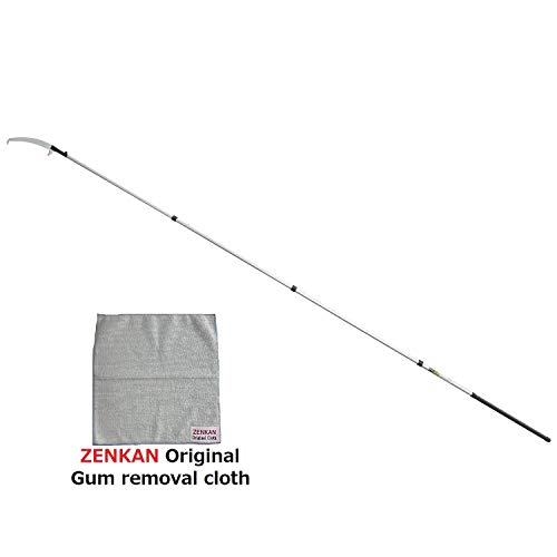 HAYAUCHI - SILKY New Premium Model by ZENKAN - 179-39 Telescopic Landscaping Pole Saw HAYAUCHI 390, 21-Feet (Thin & Sharp Blade Edition) with ZENKAN Original Gum Removal Cloth (Japan Parallel Import)