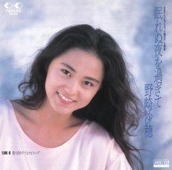眠れぬ夜を過ぎて (MEG-CD)