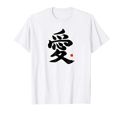 Kanji Love Ai Japanese Calligraphy Brush T Shirt