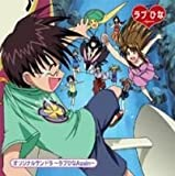 Love Hina - Love Hina Again Original Soundtrack by Various Artists