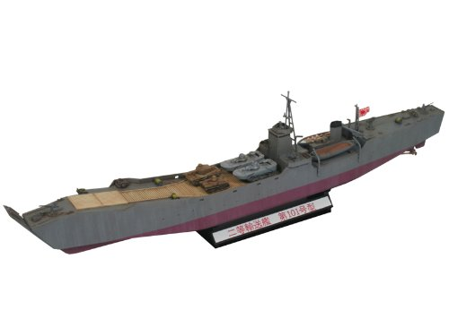 IJN Transport Vessel (The 101st Type) (Plastic model) Pit-Road 1/350 Sky Wave - Sky Type