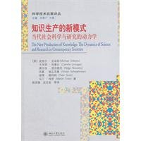 Read Online New mode of knowledge production - the contemporary dynamics of social science and research pdf