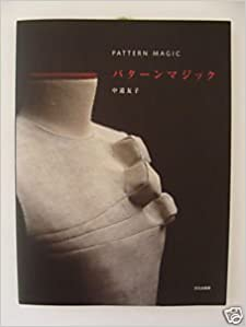 pattern magic vol 2 patau majikku pattern magic 2