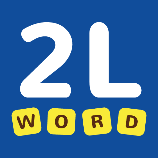 2 Letters (Two Letter Words)