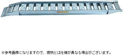 【昭和】 アルミブリッジ SBAG-210-30-0.8 【ベロ式】 【有効長さ2100×有効幅300(mm)】 【最大積載0.8t/セット(2本)】