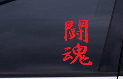 BD USA Fighting Spirit Japanese Kanji Sticker RED