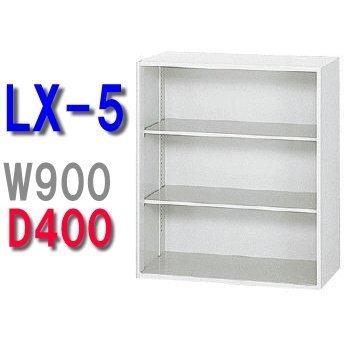 D400 スチール保管庫 上質本格派 オープン保管庫 3段 W900 H1050 B0150YY63W