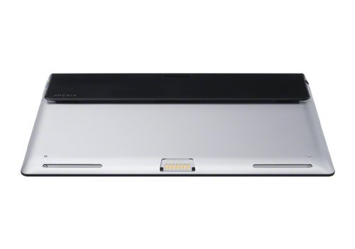 Sony Xperia 9.4-Inch Tablet S