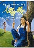 Download My Louisiana Sky (Chinese Edition) in PDF ePUB Free Online