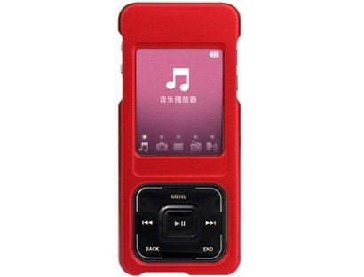 Rubberized Plastic Phone Cover Case Red For Samsung Upstage M620 -