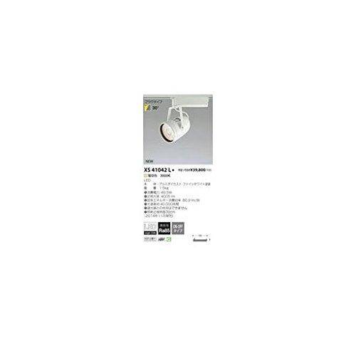 FU65769 LEDスポットライト B06XP24XRX