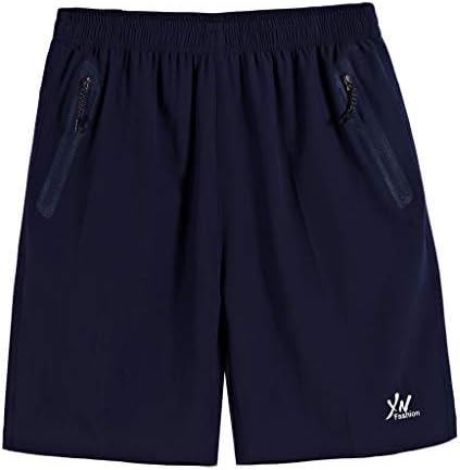 Nevera Plus Size Men's Loose-Fit Performance Beach Shorts for Men XL-10XL – The Super Cheap