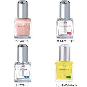 IDA Laboratories CANMAKE   Nail Conditioner   Colorful Nails Treatment Oil