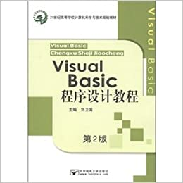 Visual Basic programming tutorial(Chinese Edition): LIU WEI