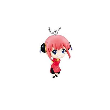 Amazon.com: Bandai Gintama manga Swing Llavero Figura ...