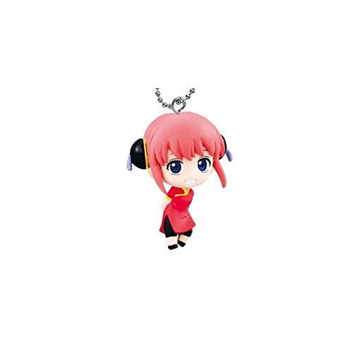 Bandai Gintama Manga Swing Keychain Figure Mascot 1.5