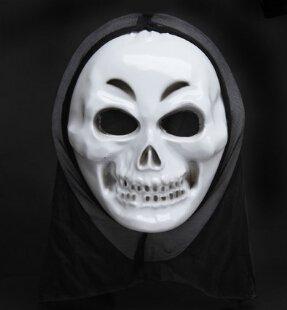 Qihu's Round Face Skull Skeleton Scream Mask Scary Movie Grimace ...
