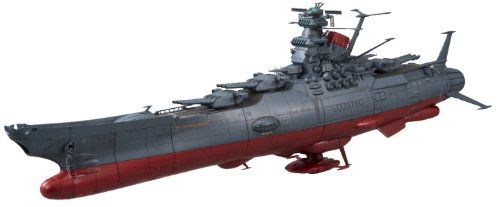 (Bandai Hobby Space Battle Ship Yamato 2199  Model Kit (1/500 Scale))