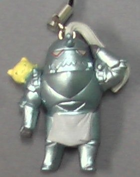Fullmetal Alchemist Figure Strap Charm Alphonse Al Elric
