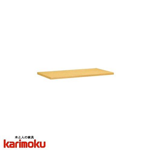 カリモク Spaio unit(スパイオユニット)シリーズ デスク用 天板ユニット (幅1200, ナッツシェル色[MS]) B00UTB4PV0 幅120cm|ナッツシェル色(MS) ナッツシェル色(MS) 幅120cm