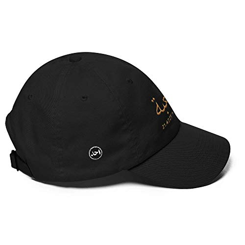 One The b Ahad Gorra de vYFnFqa