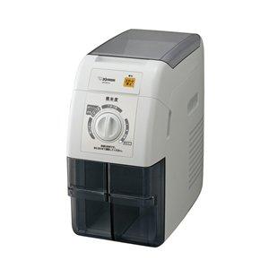 ZOJIRUSHI Rice Milling Machine