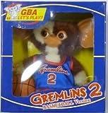 Gremlins 2 movie figure Puchidoru gizmo basket JUN Planning