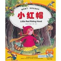 Download Little Red Riding Hood - First Class - fairy box. Bilingual picture book with sound - (comes with 1 Zhang Zhongying text reading CD-ROM) pdf