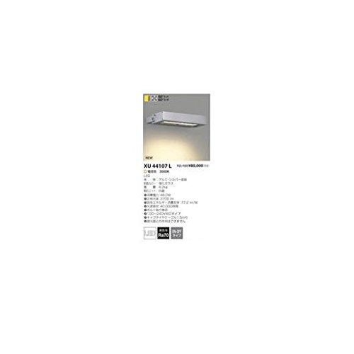 JV79382 LED防雨型直付器具  B06XP8CKPZ