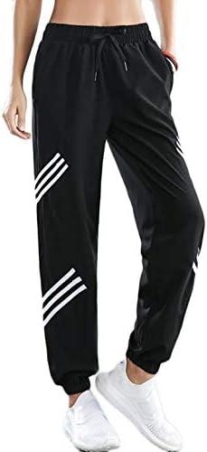 [ジンニュウ] レディース フィットネスパンツ ヨガパンツ ゆったり ロングパンツ 吸汗速乾 通気 美脚 体形カバー 大きいサイズ ランニング トレーニング ョギング スポーツウェア おしゃれ