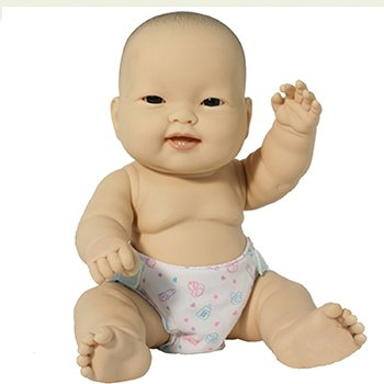Lots Love Babies 14in Asian product image