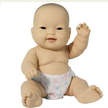 Huggable Babies Asian
