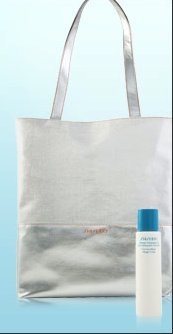 (Shiseido Metallic Tote with a Trial Size Ultimate Cleansing Oil (2.5)