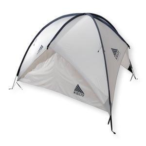 Kelty Sunshade Accessory Wall Tent (Grey, Medium), Outdoor Stuffs