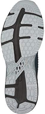 ASICS Men's Gel-Kayano 25 Running Shoes, 9.5M, IRONCLAD/Black 7