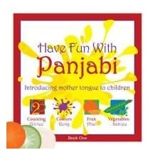 [(Have Fun with Panjabi : Introducing Mother Tongue to Children)] [By (author) Kiran Lyall ] published on (May, 2010)