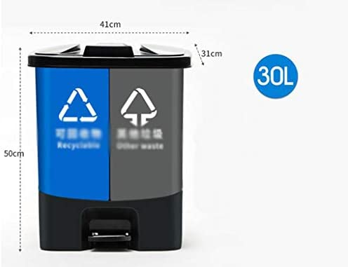 滑らかな表面 太いごみソートボックス、トイレダイニングルームキッチンスーパーマーケットリサイクルビン・ペダルタイプモダンなスタイルゴミ箱 リサイクル可能なデザイン (Size : 47*46*35CM)