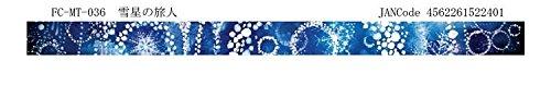 Second edition [travelers of FC-MT-036 Yuki-boshi] F: chocalo masking tape 15mm x 7m designed by Yu Ikeda (Yu Ikeda) masking tape by F: chocalo